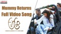 Mummy Returns Song Lyrics