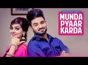 Munda Pyaar Karda Song Lyrics