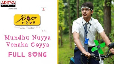 Mundhu Nuyya Venaka Goyya Song Lyrics