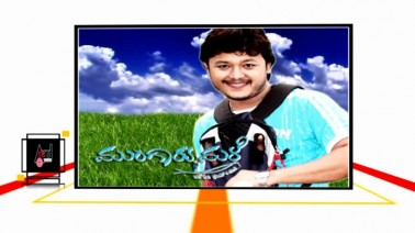 Mungara Maleye Song Lyrics