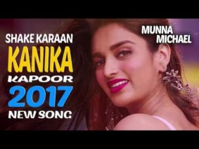 Shake Karaan Song Lyrics