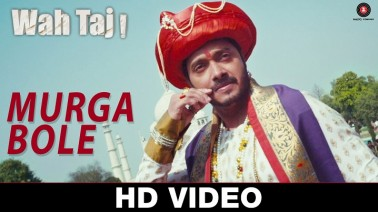 Murga Bole Song Lyrics