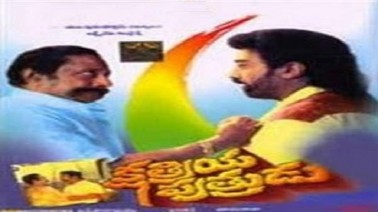 Murise Panduga Song Lyrics