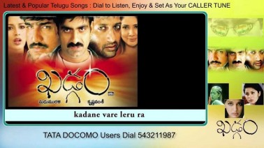 Musugu Veyyadhu Song Lyrics