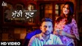 Muthhi Loon Song Lyrics