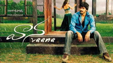 Muvvanti Maina Song Lyrics