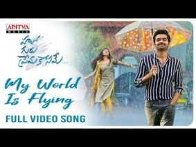My World is Flying Song Lyrics