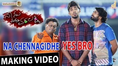 Na Chennagidhe Song Lyrics