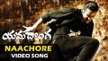 Na Chore Song Lyrics