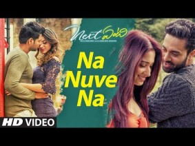 Na Nuve Na Song Lyrics