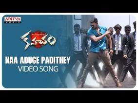 Naa Aduge Padithey Song Lyrics