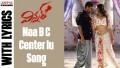 Naa BC Center Lu Song Lyrics