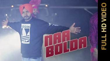 Naa Bolda Song Lyrics