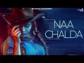 Naa Chalda Song Lyrics