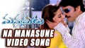 Naa Manasune Song Lyrics