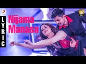 Nijama Manasa Song Lyrics