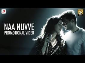 Naa Nuvve Title Song Lyrics