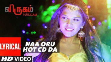 Naa Oru Hot Cd Da Song Lyrics
