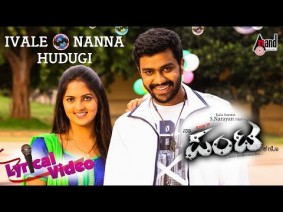 Ivale Nanna Hudugi Song Lyrics