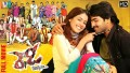Naa Pedavulu Song Lyrics