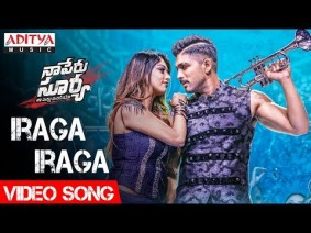 Iraga Iraga Songs Lyrics