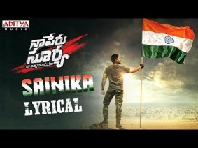 Sainika Song Lyrics