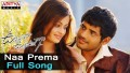 Naa Prema Song Lyrics