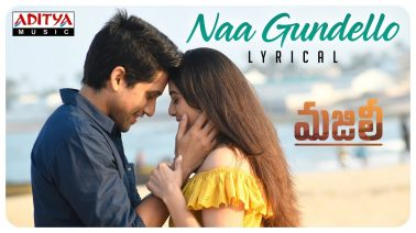 Naa Gundello Song Lyrics