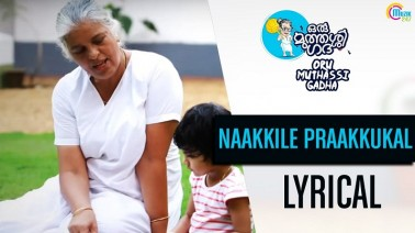 Naakkile Praakkukal Song Lyrics