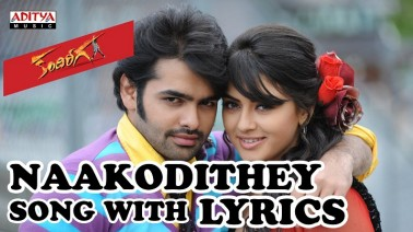 Naakodithey Song Lyrics