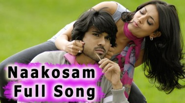 Nakosam Nuvu Song Lyrics