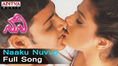 Naaku Nuvvu Song Lyrics