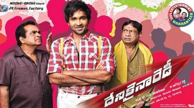 Naalage Nenuntanu Song Lyrics