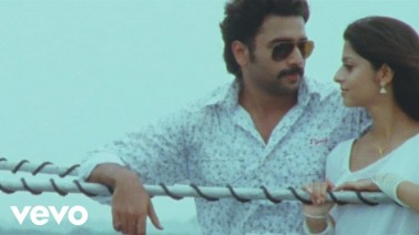 Naalo Nenena Song Lyrics