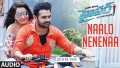 Naalo Nenenaa Song Lyrics