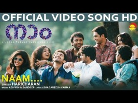 Naam Song Lyrics