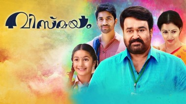 Naamellaam Song Lyrics