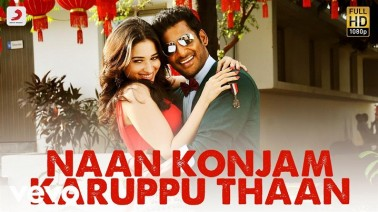 Naan Konjam Karuppu Thaan Song Lyrics