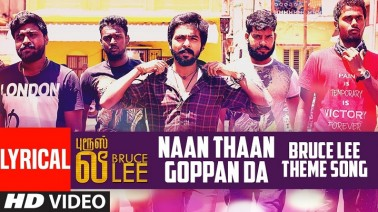 Naan Thaan Goppanda Song Lyrics