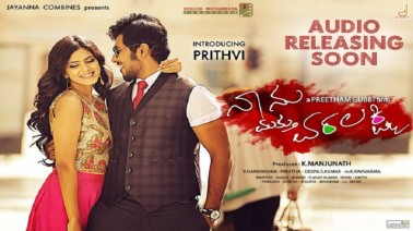 Naanu Mattu Varalakshmi songs lyrics
