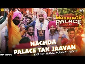 Nachda Palace Tak Jaavan Song Lyrics