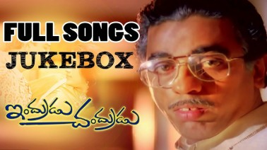 Nachina Fuddu Song Lyrics