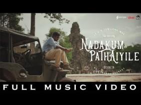 Nadakum Pathaiyile Song Lyrics