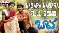 Nagara Nagara Song Lyrics
