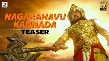 Nagarahavu songs lyrics