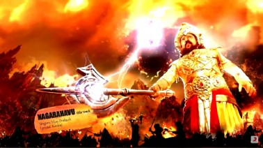 Nagarahavu Title Track Song Lyrics