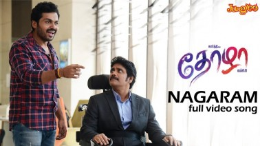 Nagarum Song Lyrics