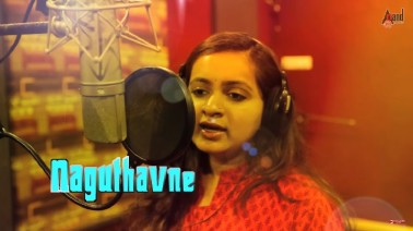 Naguthavne Song Lyrics