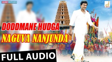 Naguva Nanjunada Song Lyrics