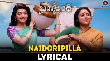 Naidorintikada Song Lyrics